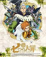 七つの大罪 6【完全生産限定版】 [Blu-ray]