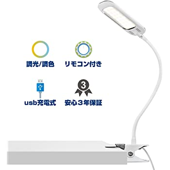 Anwio LEDクリップライト デスクライト 電気スタンド USB式 調光ボタン付き 6段階調光 5段階調色 省エネ 360度回転 PC作業・仕事・寝室・読書・卓上ランプ 無料三年保証付 (ホワイト)