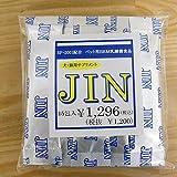 ジン (JIN) 動物用乳酸菌食品 1g×15包