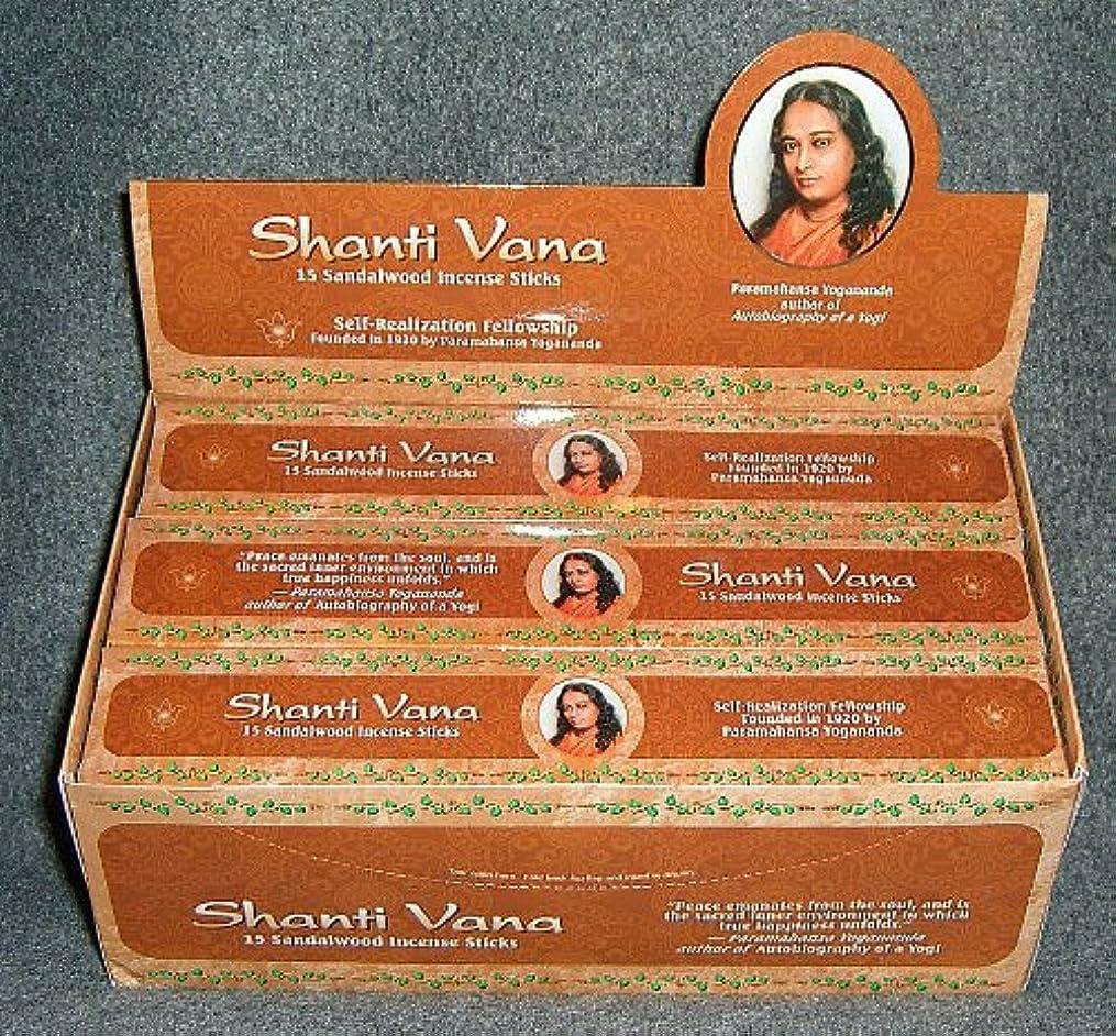 契約した予想する年金受給者Shanti Vana Sandalwood Incense Sticks 15 sticksのボックス – 12の各