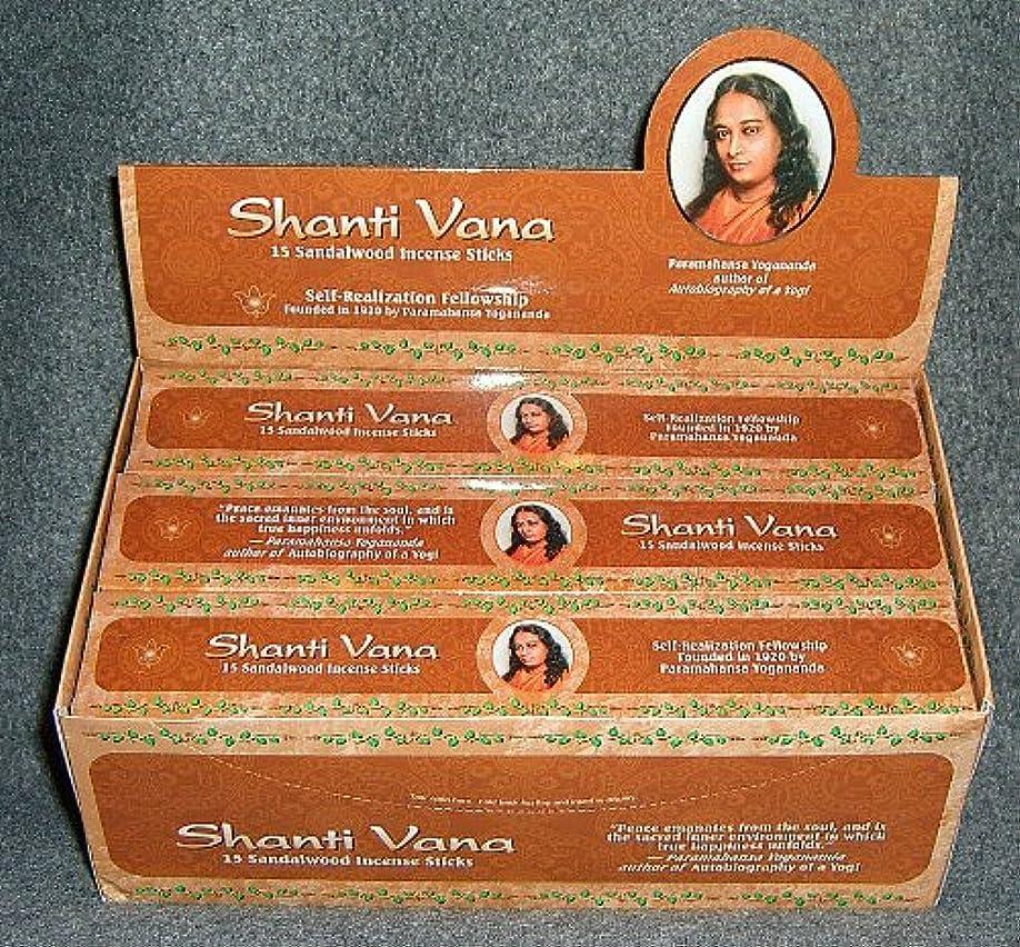 初期刺激するオンShanti Vana Sandalwood Incense Sticks 15 sticksのボックス – 12の各