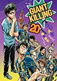 GIANT KILLING(20) (モーニングコミックス)