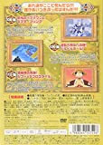 ONE PIECE フォースシーズン・アラバスタ・上陸篇 piece.6 [DVD]
