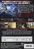 AVP2 エイリアンズVS.プレデター(完全版) [DVD] 画像