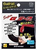 ライト スーパーGテープ G-23