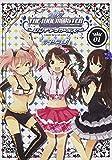 ラジオ アイドルマスター シンデレラガールズ 『デレラジ』DVD Vol.1(DVD-VIDEO+CD-ROM)/