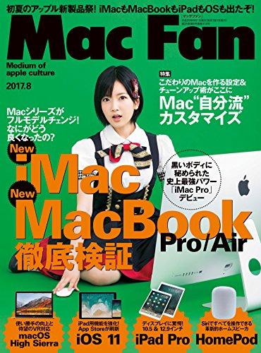 Mac Fan 2017年8月号 [雑誌]の詳細を見る