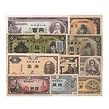 古札 昭和20年代 紙幣 10枚セット