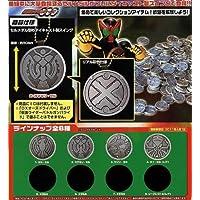 仮面ライダーオーズ オーメダルスイング セルメダル1 【1袋 25個入】 ダイキャスト製