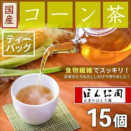 M 国産 100% コーン茶 ティーパック (1袋) /セ/ 60g(4g×15p) 美容 ダイエット とうもろこし茶 トウモロコシ
