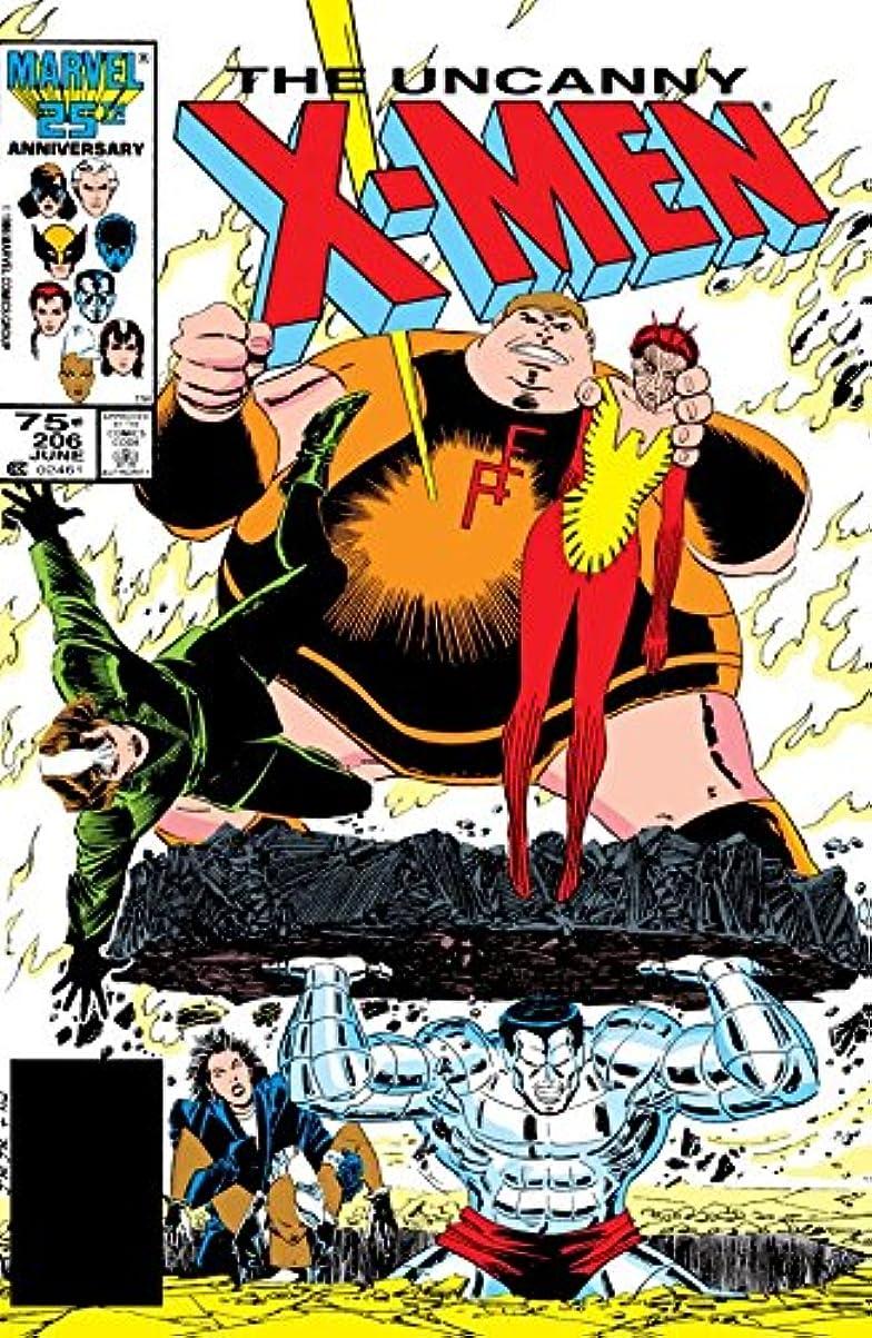 永遠のからかう腹痛Uncanny X-Men (1963-2011) #206 (English Edition)