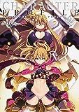 千年戦争アイギス キャラクタープロファイル Vol.2