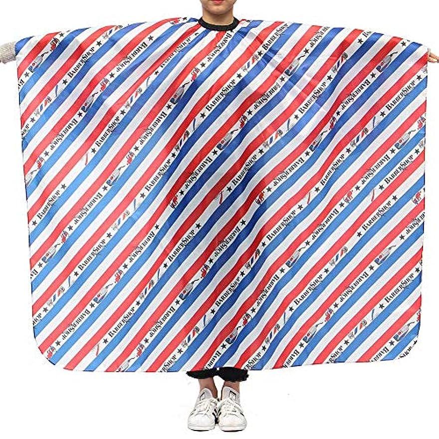 バドミントン専門用語カートリッジFan(ファン)-ビューティー 理髪布 理髪ケープ 家庭用 店用 通気性 滑らか ポリエステル製