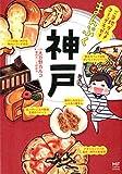 まんぷく / 大日野 カルコ のシリーズ情報を見る
