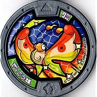 妖怪メダル第4章/Y4-011ぜっこう蝶(青背景)【ノーマル】