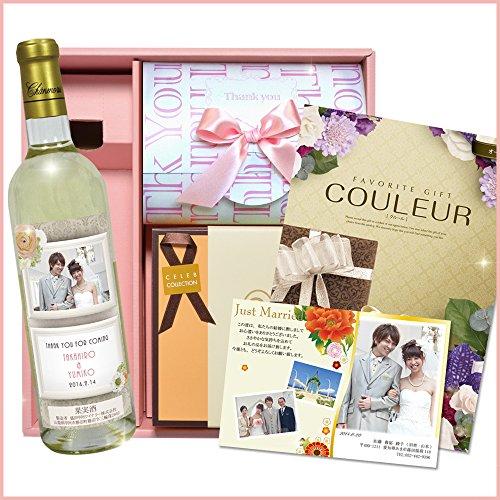 結婚 内祝い 名入れ ワイン ギフト BOX 白ワイン ( バーム ・コーヒー )( カタログ ギフト 30600円コース)