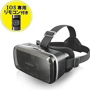 エレコム VRゴーグル VRグラス 目幅・ピント調節可能 VRコントローラー付き Bluetooth DMM動画専用(iOs) メガネ対応 ブラック VRG-M01RBK