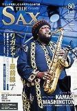 The SAX vol.80 (ザ・サックス) 2017年 01月号 [雑誌]