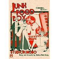 JUNK FOOD BOX 第四巻 四天楼に行ッチャイナ!