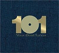 どこかで聴いたクラシック クラシック・ベスト101