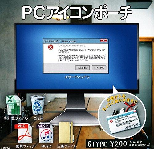 PCアイコンポーチ [全6種セット(フルコンプ)]