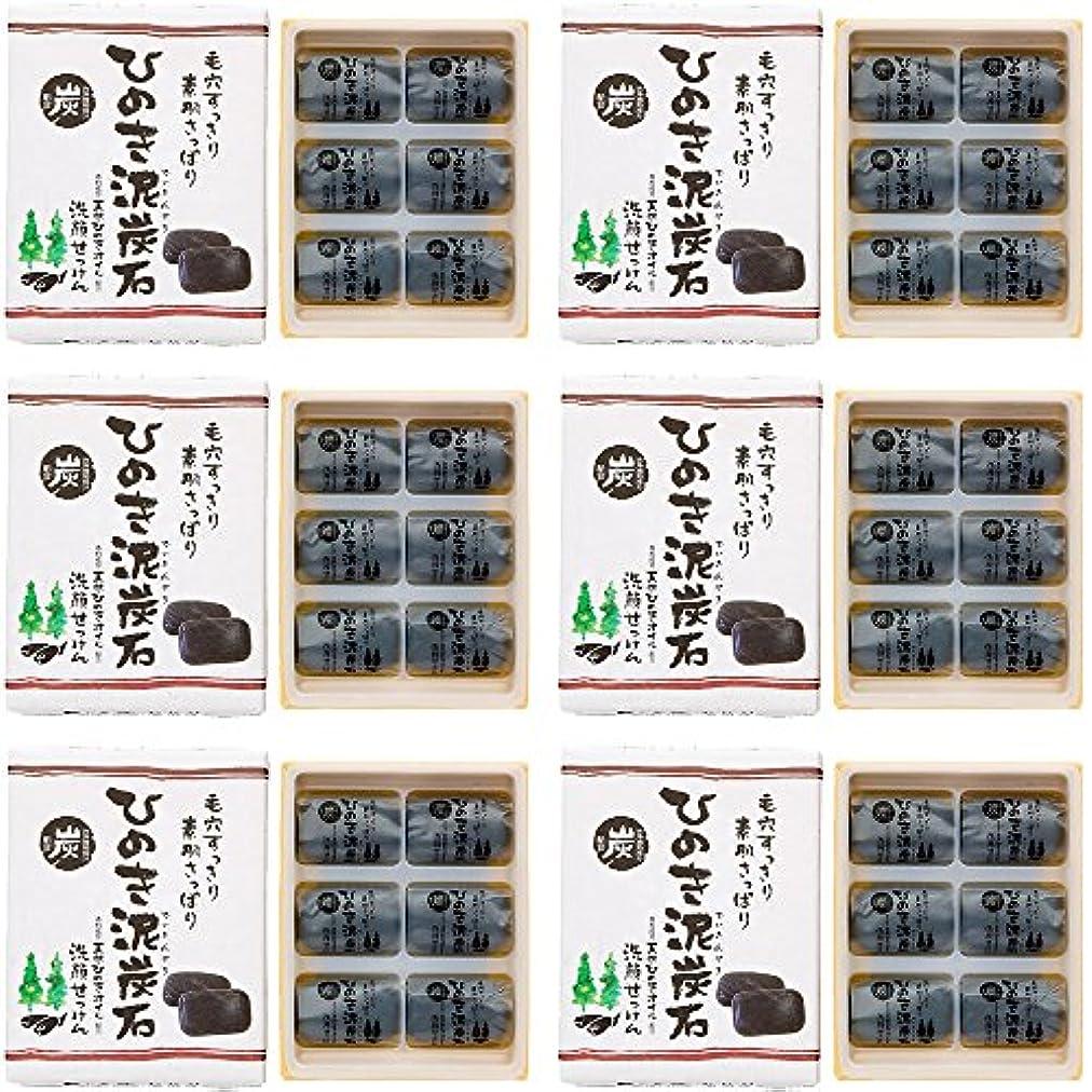 食用日トムオードリースひのき泥炭石 洗顔せっけん すっきりタイプ (30g×6個×6セット) 石けん [天然ひのきオイル配合]
