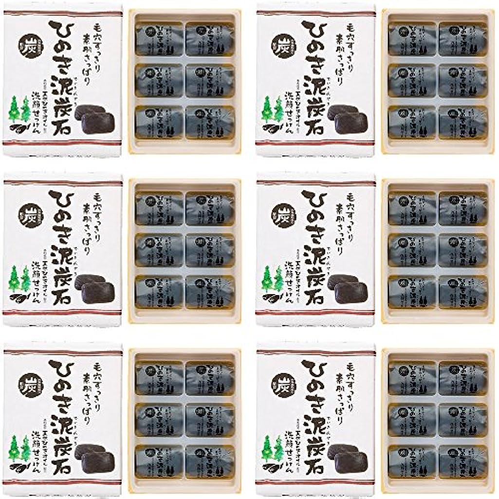 スティーブンソン感謝する構築するひのき泥炭石 洗顔せっけん すっきりタイプ (30g×6個×6セット) 石けん [天然ひのきオイル配合]
