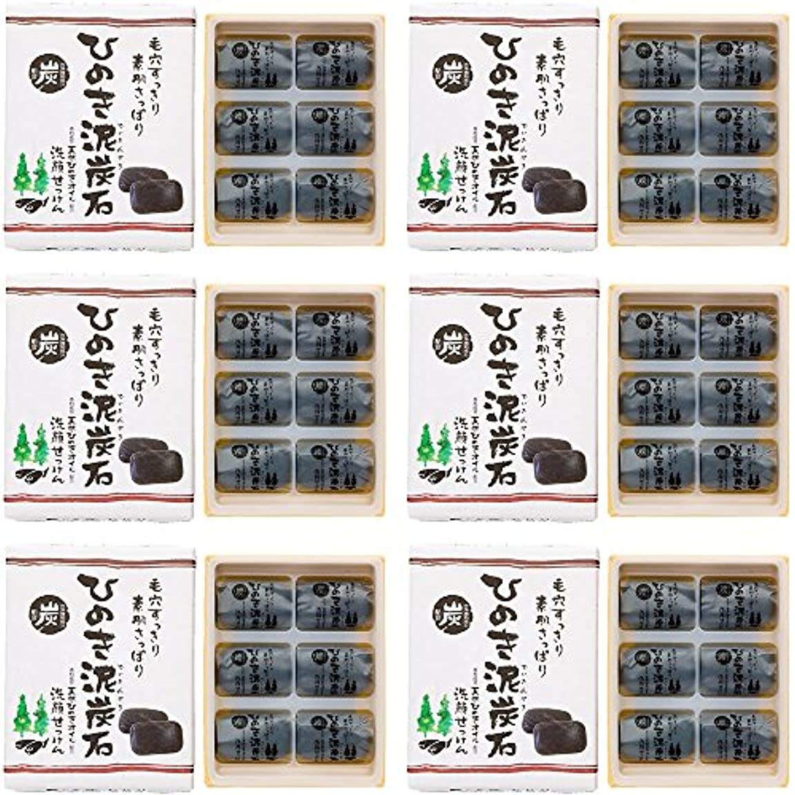 バレーボールビクターバリアひのき泥炭石 洗顔せっけん すっきりタイプ (30g×6個×6セット) 石けん [天然ひのきオイル配合]