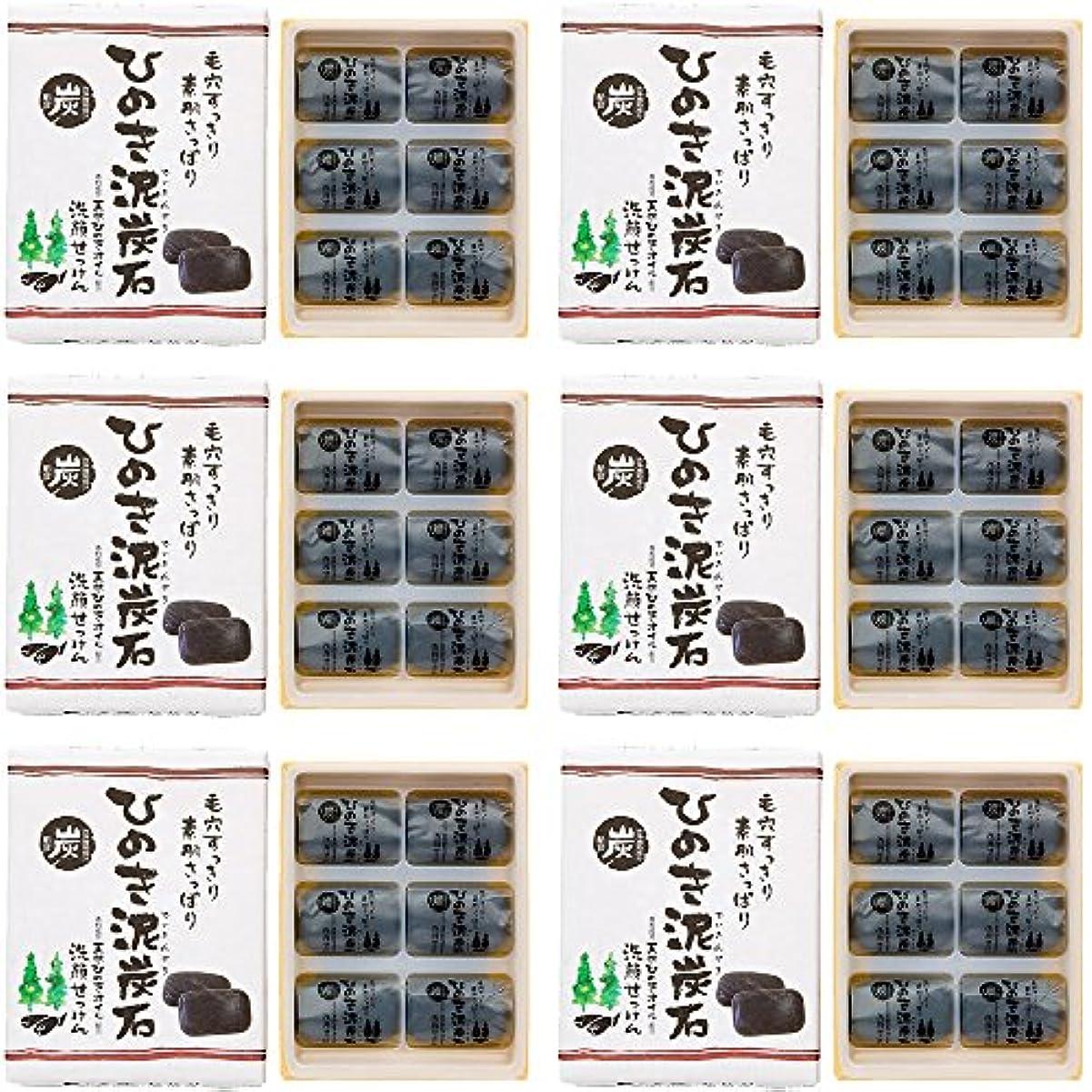 衰える華氏イースターひのき泥炭石 洗顔せっけん すっきりタイプ (30g×6個×6セット) 石けん [天然ひのきオイル配合]