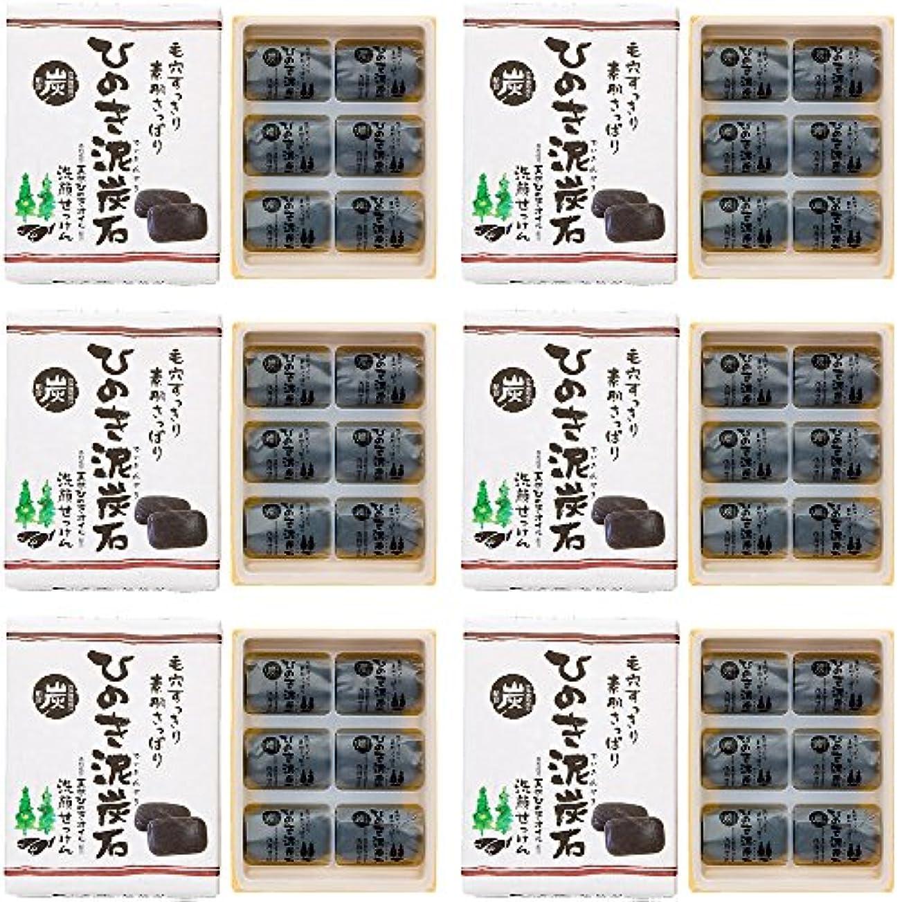 簡単なシンプルな流用するひのき泥炭石 洗顔せっけん すっきりタイプ (30g×6個×6セット) 石けん [天然ひのきオイル配合]