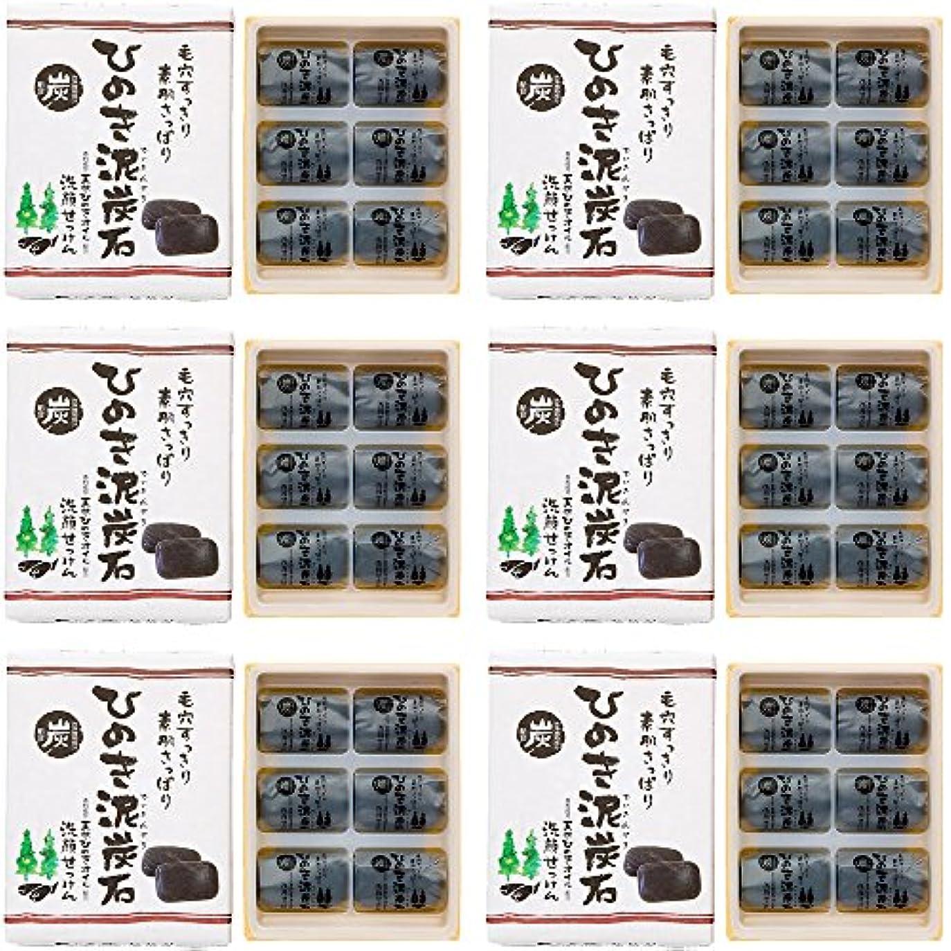 ひのき泥炭石 洗顔せっけん すっきりタイプ (30g×6個×6セット) 石けん [天然ひのきオイル配合]
