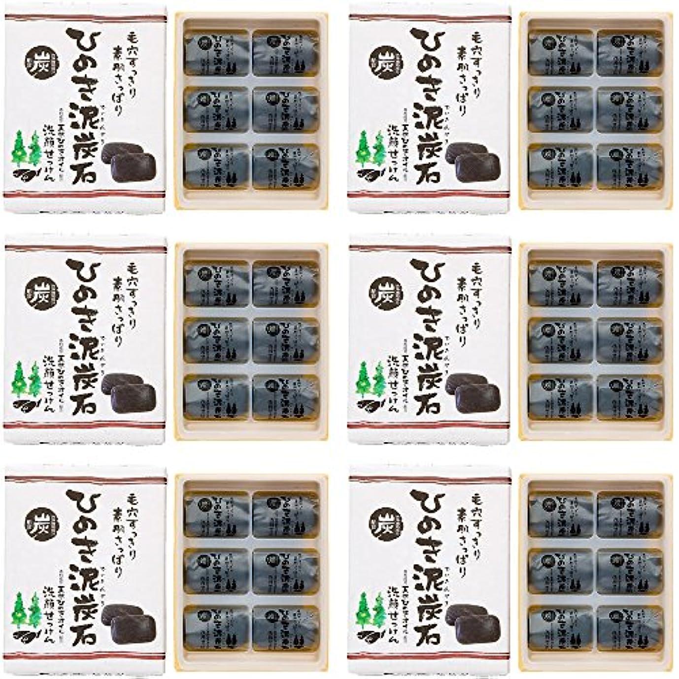 借りているアシスタント賞賛するひのき泥炭石 洗顔せっけん すっきりタイプ (30g×6個×6セット) 石けん [天然ひのきオイル配合]