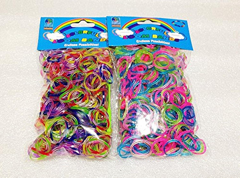 [Artasy ™][並行輸入品] DIY 8段半透明 X 銀ラメゴムバンドブレスレット (ミックス) Loom Bands refill Pack - (600 + 600 pcs) rubber ring Color: MIX