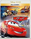カーズ MovieNEX[VWAS-5207][Blu-ray/ブルーレイ]