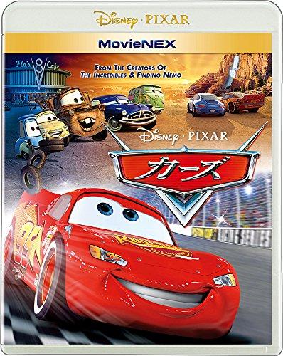 カーズ MovieNEX [ブルーレイ+DVD+デジタルコピー(クラウド対応...