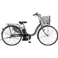 ブリヂストン 電動アシスト自転車 アシスタU STD A6SC11 M.XRシルバー
