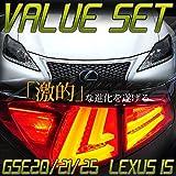 78ワークス LEXUS(レクサス) IS ISF GSE20/21/25 USE20 後期ルックヘッドライト ブラッククロームタイプ ファイバーフルLEDテール カラー ブラッククローム/レッドバー -