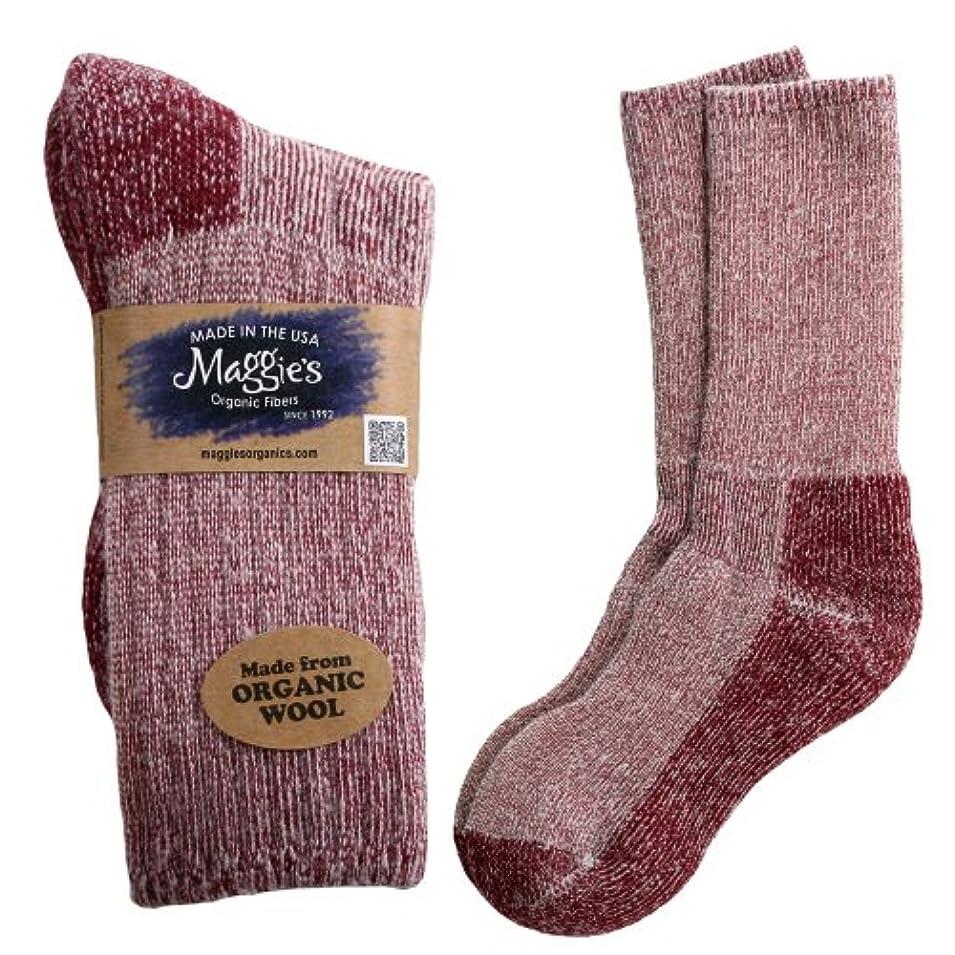 傾向がある家畜磁器マギーの有機ウールKillington MT。Hiker Socks
