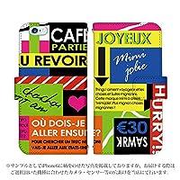 AQUOS R compact SHV41 手帳型 ケース [デザイン:1.原色系/マグネットハンドあり] ユーロカフェ アクオス スマホ カバー