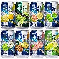 【バラエティセット】 キリン 氷結シリーズ350ml×20缶オリジナルセット