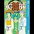 増田こうすけ劇場 ギャグマンガ日和GB 2 (ジャンプコミックスDIGITAL)