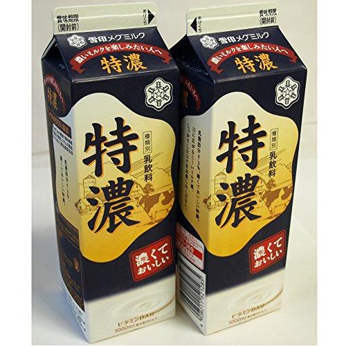 雪印メグミルク 濃いミルクを楽しみたい人へ 特濃牛乳 1000ml×2本セット