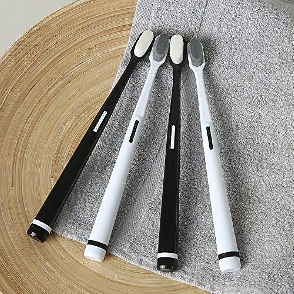 パール未知の自然歯ブラシ 4本の歯ブラシ、新しい小さなブラシヘッド歯ブラシ、バルク歯ブラシ、大人柔らかい歯ブラシ、オーラルケア HL (サイズ : 4 packs)