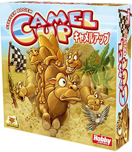 キャメルアップ 日本語版