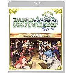 テイルズ オブ フェスティバル 2014(通常版) [Blu-ray]