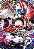 仮面ライダードライブ VOL.4 [DVD]