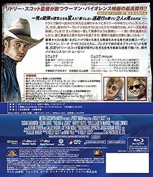 テルマ&ルイーズ [AmazonDVDコレクション] [Blu-ray]