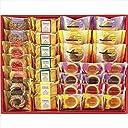 ガトーセック32個 SEC-30 【焼菓子 クッキー 詰め合わせ ギフト 美味しい スイーツ 洋菓子 お菓子 焼き菓子】