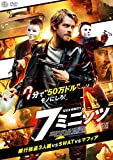 7ミニッツ[DVD]