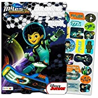 Disney Miles From Tomorrowland Coloring and Activity Book with Stickers by Miles From Tomorrowland